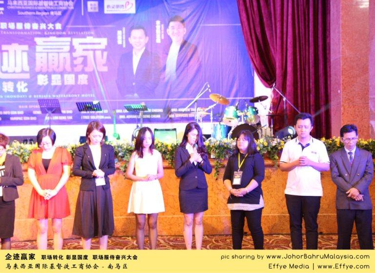 企迹赢家 职场转化 彰显国度 职场服侍奋兴大会 CBMC Malaysia Christian Business and Marketplace Cennection 马来西亚国际基督徒工商协会 Preparation at Johor Bahru Malaysia A11