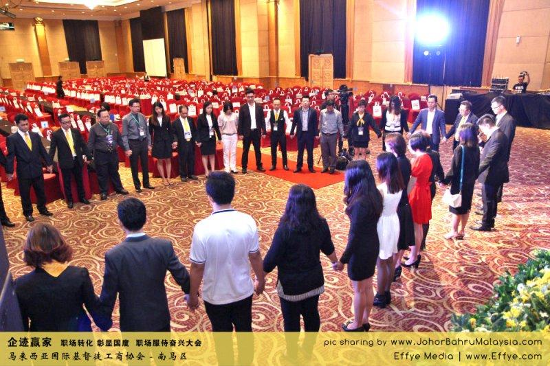 企迹赢家 职场转化 彰显国度 职场服侍奋兴大会 CBMC Malaysia Christian Business and Marketplace Cennection 马来西亚国际基督徒工商协会 Preparation at Johor Bahru Malaysia A12