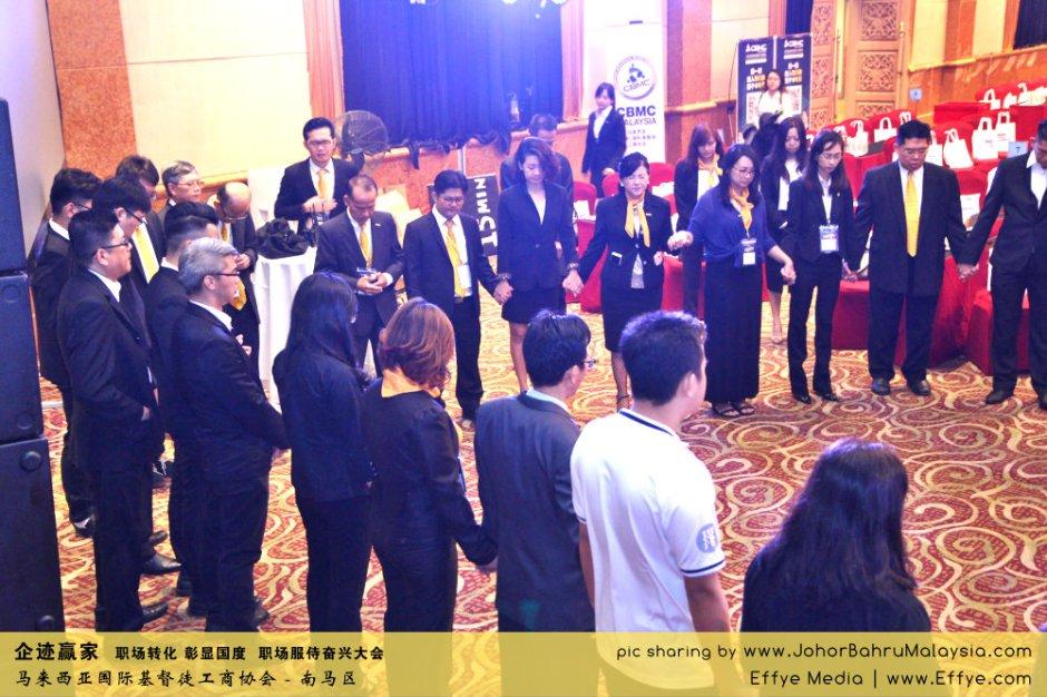 企迹赢家 职场转化 彰显国度 职场服侍奋兴大会 CBMC Malaysia Christian Business and Marketplace Cennection 马来西亚国际基督徒工商协会 Preparation at Johor Bahru Malaysia A13