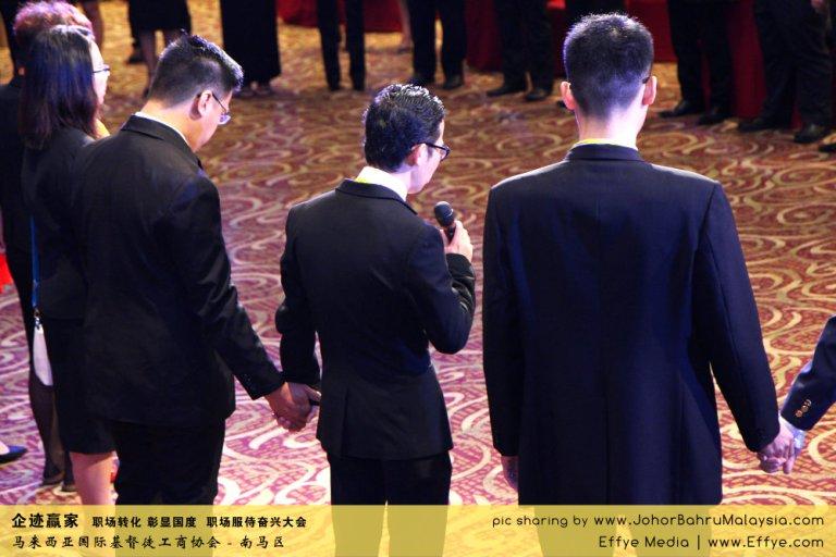企迹赢家 职场转化 彰显国度 职场服侍奋兴大会 CBMC Malaysia Christian Business and Marketplace Cennection 马来西亚国际基督徒工商协会 Preparation at Johor Bahru Malaysia A14