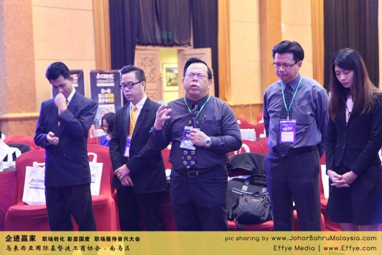 企迹赢家 职场转化 彰显国度 职场服侍奋兴大会 CBMC Malaysia Christian Business and Marketplace Cennection 马来西亚国际基督徒工商协会 Preparation at Johor Bahru Malaysia A15