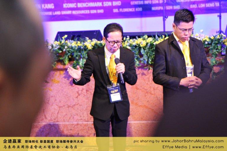 企迹赢家 职场转化 彰显国度 职场服侍奋兴大会 CBMC Malaysia Christian Business and Marketplace Cennection 马来西亚国际基督徒工商协会 Preparation at Johor Bahru Malaysia A16