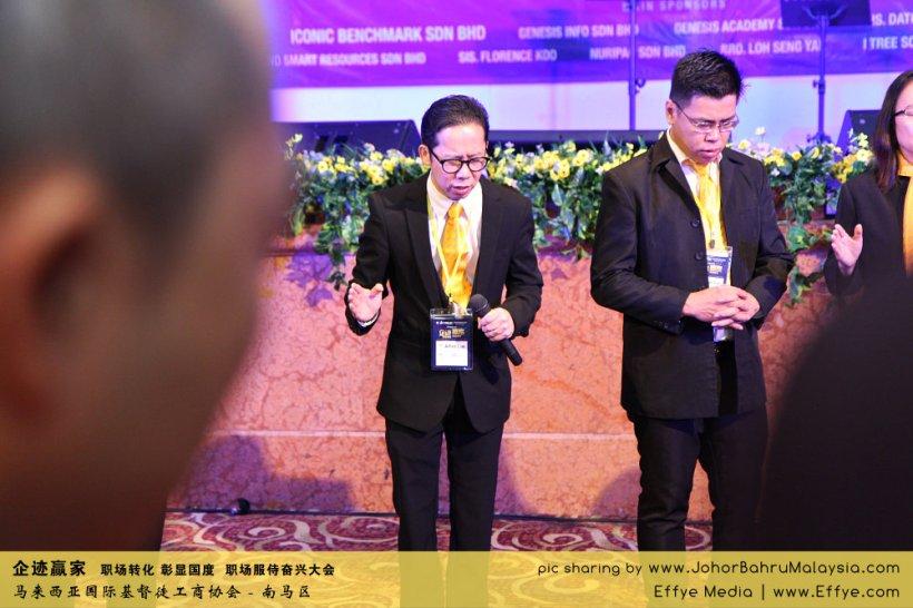 企迹赢家 职场转化 彰显国度 职场服侍奋兴大会 CBMC Malaysia Christian Business and Marketplace Cennection 马来西亚国际基督徒工商协会 Preparation at Johor Bahru Malaysia A17