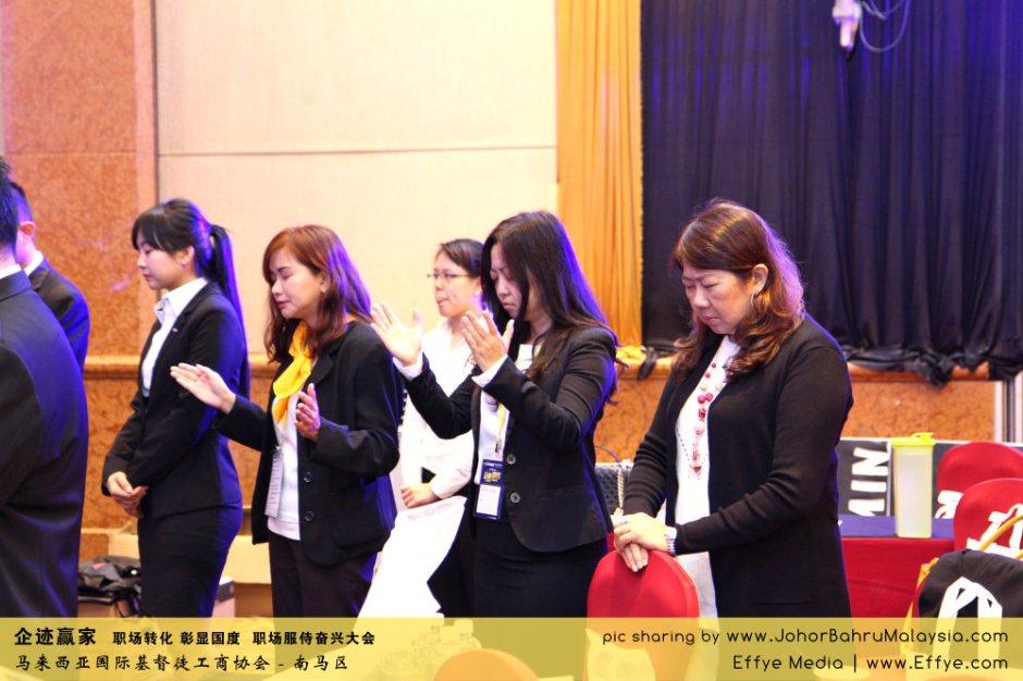 企迹赢家 职场转化 彰显国度 职场服侍奋兴大会 CBMC Malaysia Christian Business and Marketplace Cennection 马来西亚国际基督徒工商协会 Preparation at Johor Bahru Malaysia A19