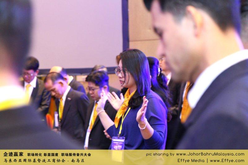 企迹赢家 职场转化 彰显国度 职场服侍奋兴大会 CBMC Malaysia Christian Business and Marketplace Cennection 马来西亚国际基督徒工商协会 Preparation at Johor Bahru Malaysia A20