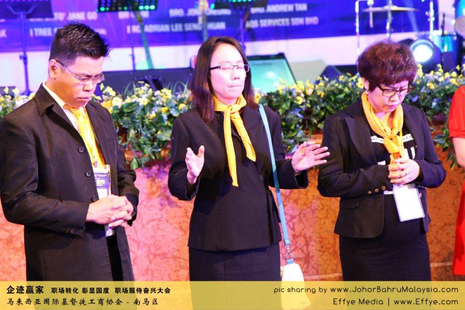 企迹赢家 职场转化 彰显国度 职场服侍奋兴大会 CBMC Malaysia Christian Business and Marketplace Cennection 马来西亚国际基督徒工商协会 Preparation at Johor Bahru Malaysia A21