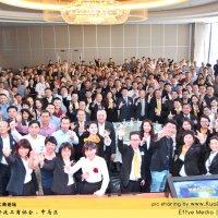 CBMC Malaysia Conference - Central Region