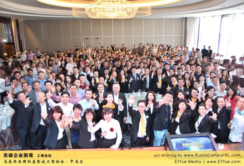 突破企业困境 工商论坛 CBMC Malaysia Christian Business and Marketplace Cennection 马来西亚国际基督徒工商协会 吉隆坡 雪兰莪 Kuala Lumpur Selangor A01
