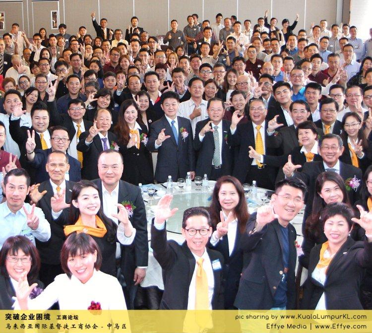 突破企业困境 工商论坛 CBMC Malaysia Christian Business and Marketplace Cennection 马来西亚国际基督徒工商协会 吉隆坡 雪兰莪 Kuala Lumpur Selangor A02