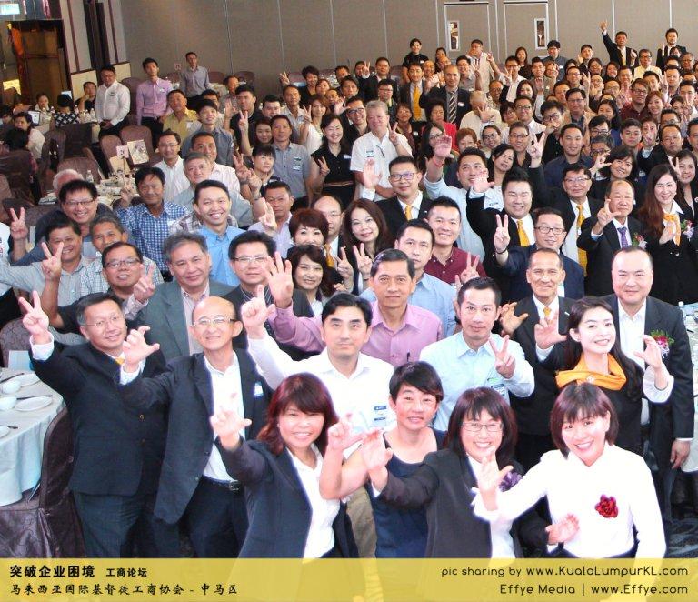 突破企业困境 工商论坛 CBMC Malaysia Christian Business and Marketplace Cennection 马来西亚国际基督徒工商协会 吉隆坡 雪兰莪 Kuala Lumpur Selangor A03