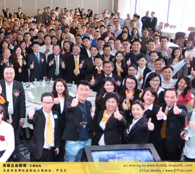 突破企业困境 工商论坛 CBMC Malaysia Christian Business and Marketplace Cennection 马来西亚国际基督徒工商协会 吉隆坡 雪兰莪 Kuala Lumpur Selangor A04