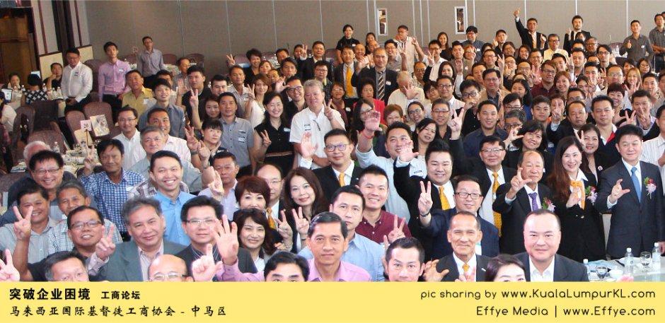 突破企业困境 工商论坛 CBMC Malaysia Christian Business and Marketplace Cennection 马来西亚国际基督徒工商协会 吉隆坡 雪兰莪 Kuala Lumpur Selangor A06