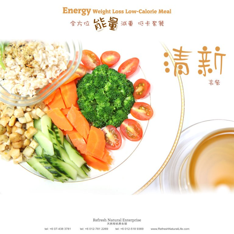 malaysia-johor-batu-pahat-organic-food-energy-weight-loss-low-calorie-meal-refresh-natural-life-%e9%a9%ac%e6%9d%a5%e8%a5%bf%e4%ba%9a-%e6%9f%94%e4%bd%9b-%e5%b3%87%e6%a0%aa%e5%b7%b4%e8%be%96-%e6%9c%89