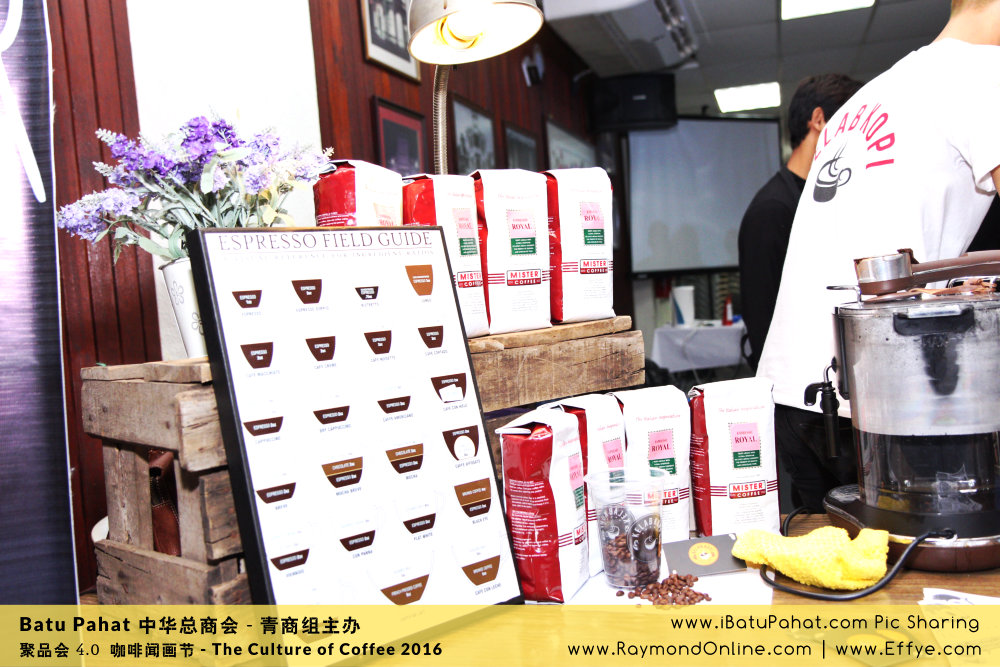 Raymond Ong Effye Ang RaymondOnline Raymond Online EffyeAng Effye Ang 王家豪 洪思莹 中华总商会 青商组 咖啡文化节 culture of coffee at Malaysia - Effye Media Online Advertising Web Dev D15