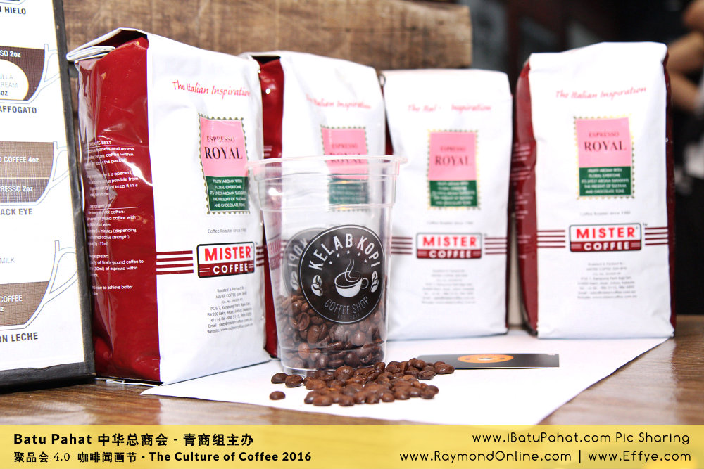 Raymond Ong Effye Ang RaymondOnline Raymond Online EffyeAng Effye Ang 王家豪 洪思莹 中华总商会 青商组 咖啡文化节 culture of coffee at Malaysia - Effye Media Online Advertising Web Dev D24
