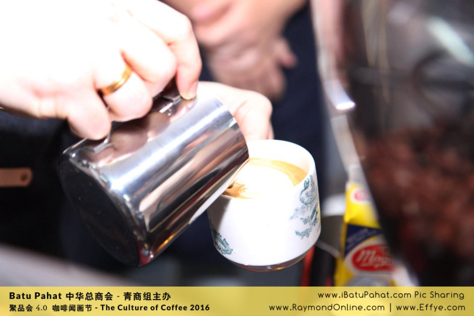 Raymond Ong Effye Ang RaymondOnline Raymond Online EffyeAng Effye Ang 王家豪 洪思莹 中华总商会 青商组 咖啡文化节 culture of coffee at Malaysia - Effye Media Online Advertising Web Dev D36