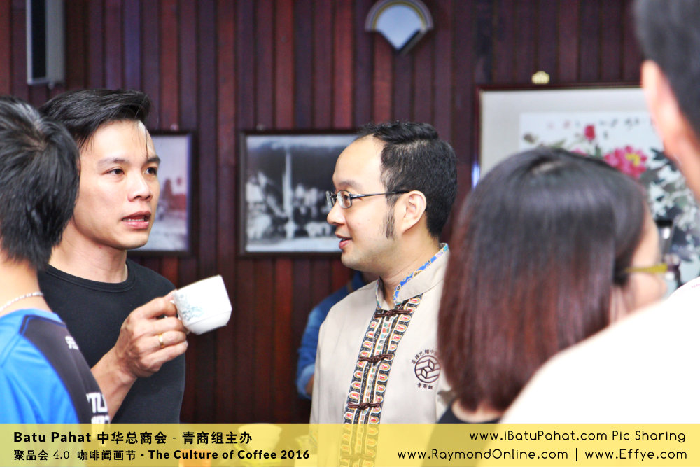 Raymond Ong Effye Ang RaymondOnline Raymond Online EffyeAng Effye Ang 王家豪 洪思莹 中华总商会 青商组 咖啡文化节 culture of coffee at Malaysia - Effye Media Online Advertising Web Dev D38