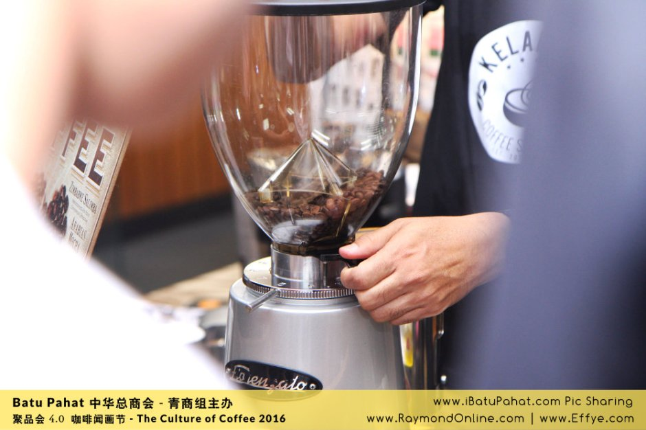 Raymond Ong Effye Ang RaymondOnline Raymond Online EffyeAng Effye Ang 王家豪 洪思莹 中华总商会 青商组 咖啡文化节 culture of coffee at Malaysia - Effye Media Online Advertising Web Dev D04
