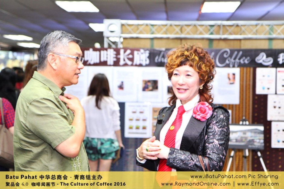 Raymond Ong Effye Ang RaymondOnline Raymond Online EffyeAng Effye Ang 王家豪 洪思莹 中华总商会 青商组 咖啡文化节 culture of coffee at Malaysia - Effye Media Online Advertising Web Dev D63