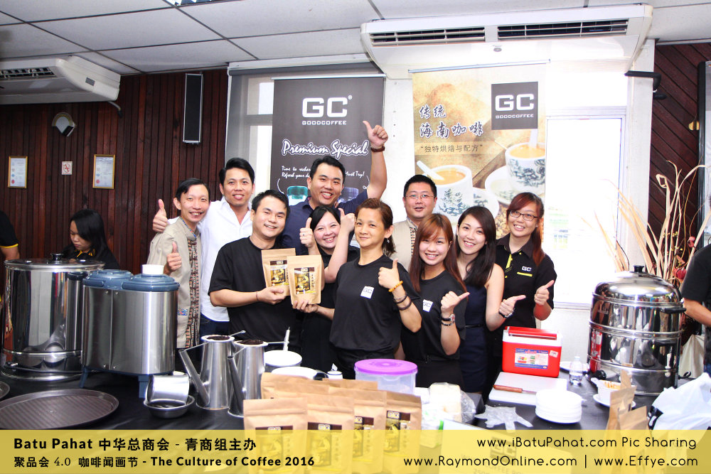 Raymond Ong Effye Ang RaymondOnline Raymond Online EffyeAng Effye Ang 王家豪 洪思莹 中华总商会 青商组 咖啡文化节 culture of coffee at Malaysia - Effye Media Online Advertising Web Dev D72