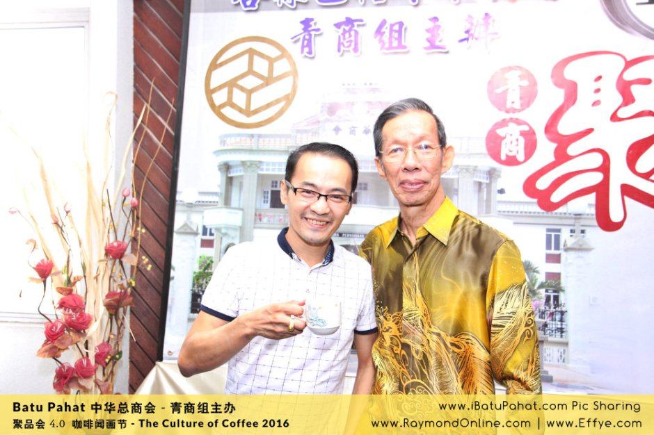 Raymond Ong Effye Ang RaymondOnline Raymond Online EffyeAng Effye Ang 王家豪 洪思莹 中华总商会 青商组 咖啡文化节 culture of coffee at Malaysia - Effye Media Online Advertising Web Dev D75