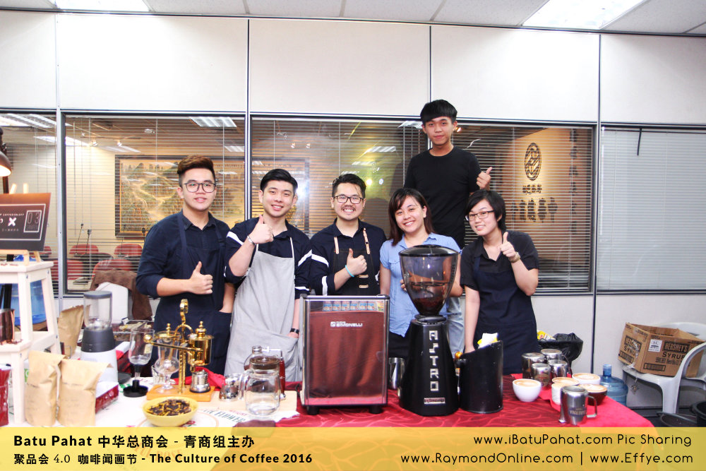 Raymond Ong Effye Ang RaymondOnline Raymond Online EffyeAng Effye Ang 王家豪 洪思莹 中华总商会 青商组 咖啡文化节 culture of coffee at Malaysia - Effye Media Online Advertising Web Dev D78
