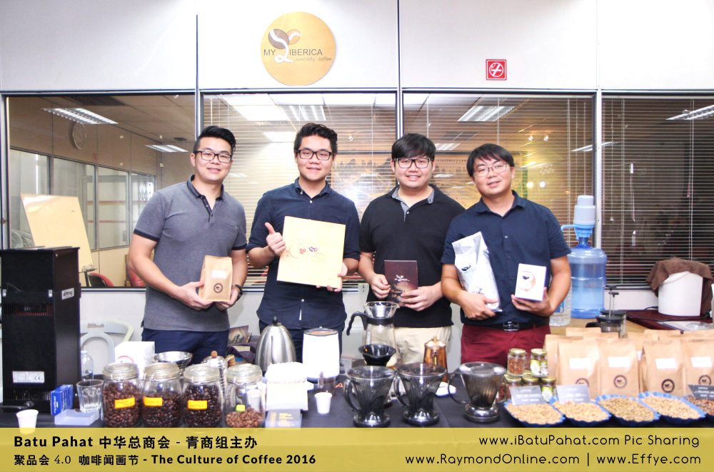 Raymond Ong Effye Ang RaymondOnline Raymond Online EffyeAng Effye Ang 王家豪 洪思莹 中华总商会 青商组 咖啡文化节 culture of coffee at Malaysia - Effye Media Online Advertising Web Dev D79