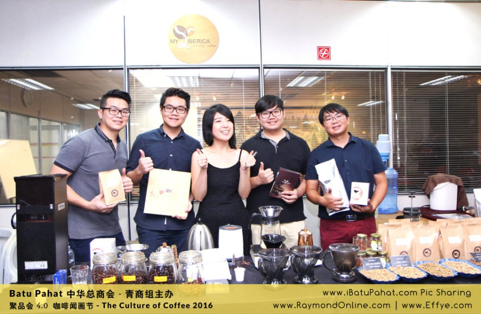 Raymond Ong Effye Ang RaymondOnline Raymond Online EffyeAng Effye Ang 王家豪 洪思莹 中华总商会 青商组 咖啡文化节 culture of coffee at Malaysia - Effye Media Online Advertising Web Dev D80