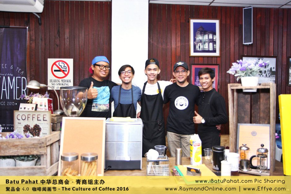 Raymond Ong Effye Ang RaymondOnline Raymond Online EffyeAng Effye Ang 王家豪 洪思莹 中华总商会 青商组 咖啡文化节 culture of coffee at Malaysia - Effye Media Online Advertising Web Dev D81