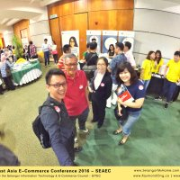SITEC Southeast Asia E-Commerce Conference 2016 - SEAEC