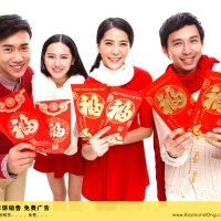 华人农历新年年饼销售 免费广告