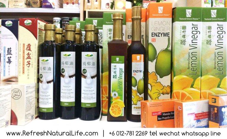 johor-batu-pahat-organic-products-organice-cafe-food-meal-lunch-dinner-refresh-natural-%e6%9f%94%e4%bd%9b-%e5%b3%87%e6%a0%aa%e5%b7%b4%e8%be%96%e6%9c%89%e6%9c%ba%e4%ba%a7%e5%93%81-%e5%81%a5%e5%ba%b7