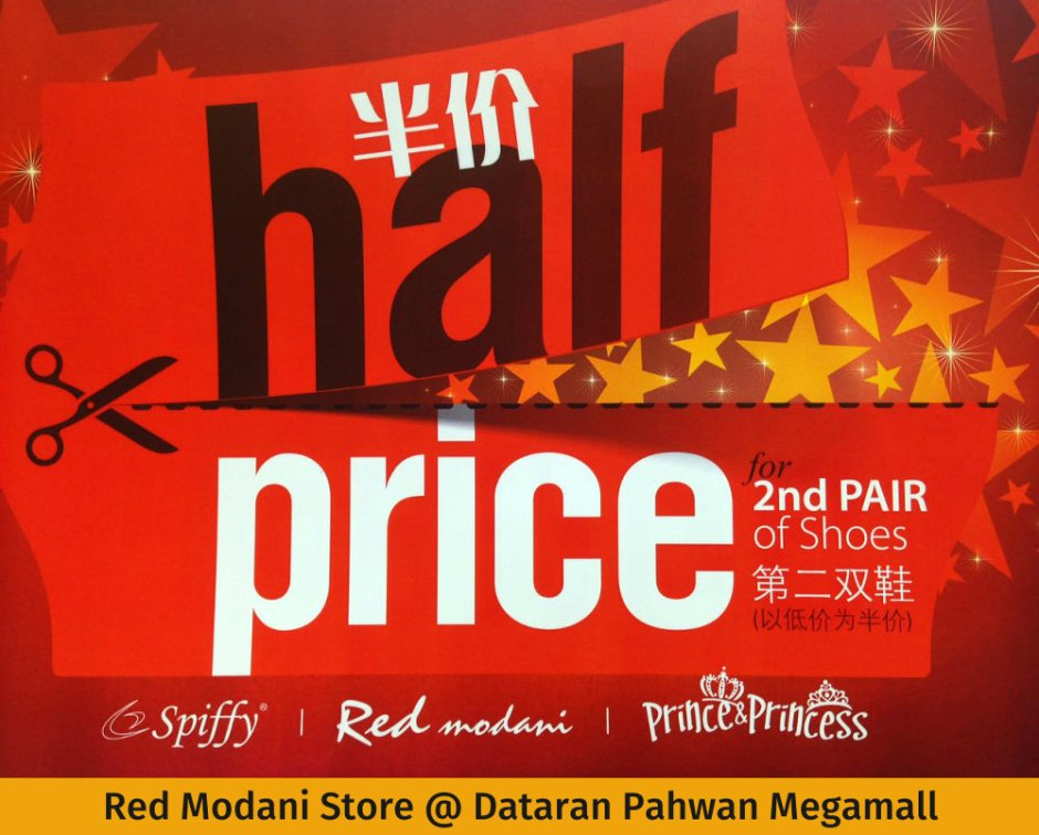 spiffy-shoes-year-end-sales-special-promotion-at-dataran-pahwan-megamall-melaka-malaysia-nov-2016-men-children-shoes-high-heels-wedges-%e9%a9%ac%e5%85%ad%e7%94%b2spiffy%e9%9e%8b%e5%ad%90%e5%b9%b4