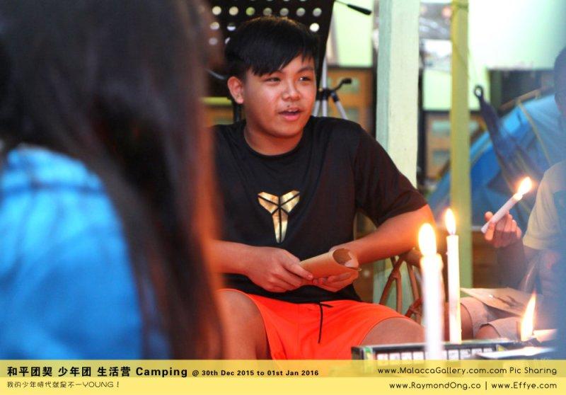 %e8%b7%a8%e5%b9%b4-peace-fellowship-batu-pahat-to-melaka-camping-melaka-malacca-travel-gallery-%e5%b3%87%e6%a0%aa%e5%b7%b4%e8%be%96-%e5%92%8c%e5%b9%b3%e5%9b%a2%e5%a5%91-%e5%b0%91%e5%b9%b4%e5%9b%a2