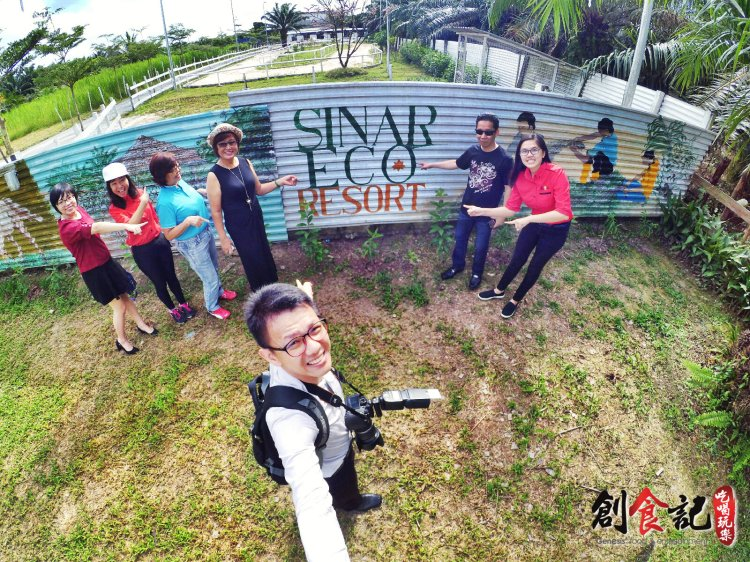 Sinar Eco Resort Pekan Nanas Johor Malaysia Family Gathering Camp Travel Adventure Tourist Attraction Farm Retreat Trip Raymond Ong Effye Ang Alfred Law Pinky Ning Estella Onn A03