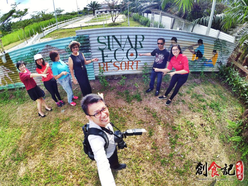 Sinar Eco Resort Pekan Nanas Johor Malaysia Family Gathering Camp Travel Adventure Tourist Attraction Farm Retreat Trip Raymond Ong Effye Ang Alfred Law Pinky Ning Estella Onn A03