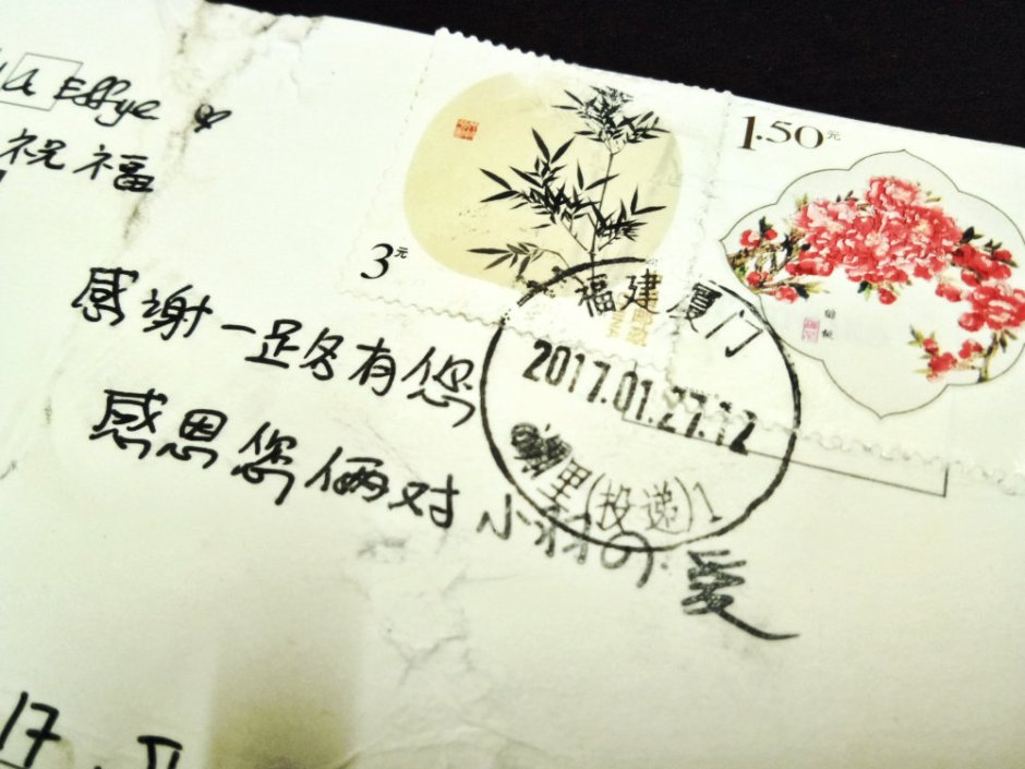Agnes LeeSY Avril Tang Blessing Letter from China Fu Jian Nan Jing 福建土楼 Raymond Ong Effye Ang Effye Media Online Advertising China 中国 A04