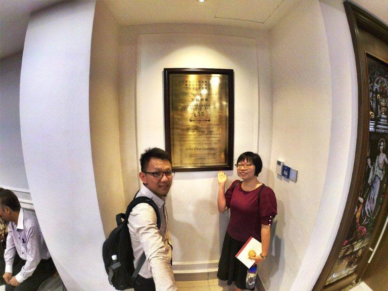 吉隆坡归正福音教会献堂礼 唐崇荣牧师 Dedication Service of International Reformed Evangelical Church of Kuala Lumpur IRECKL Rev Dr Stephen Tong A26