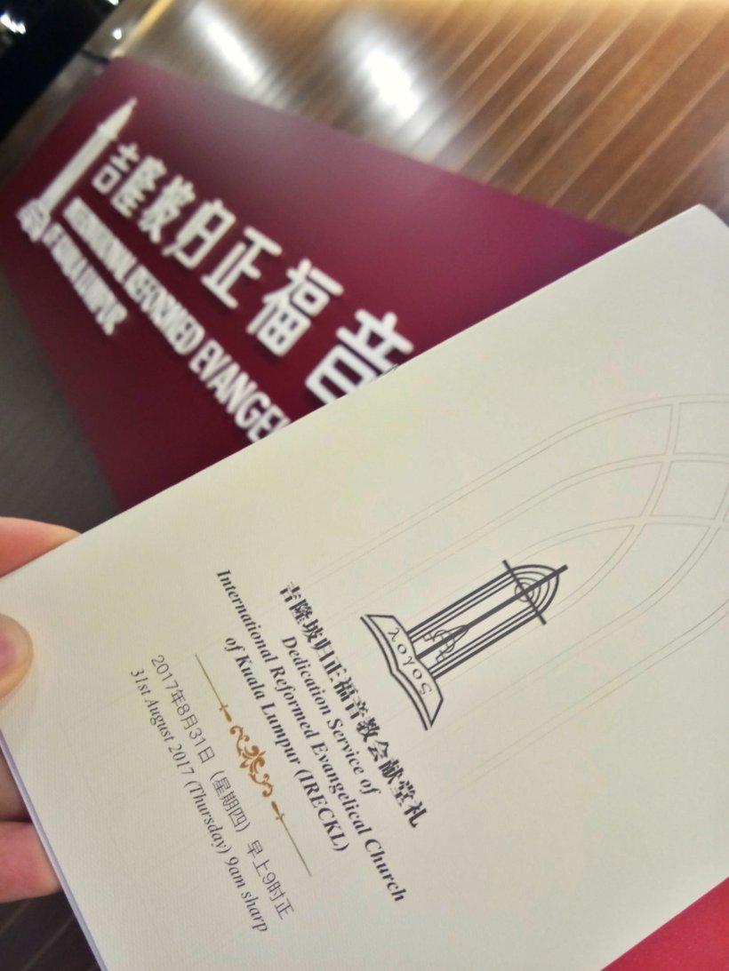 吉隆坡归正福音教会献堂礼 唐崇荣牧师 Dedication Service of International Reformed Evangelical Church of Kuala Lumpur IRECKL Rev Dr Stephen Tong A04