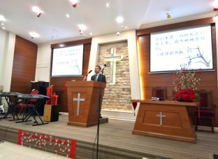 Raymond Ong Effye Ang Chinese New Year 2018 Gereja Joy Soga Batu Pahat Johor Malaysia 农历新春2018 苏雅喜乐教堂 B003