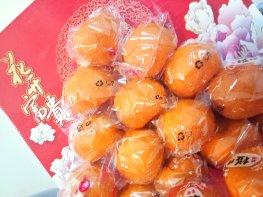 Raymond Ong Effye Ang Family Gathering Chinese Orange Chinese New Year 2018 农历新春2018 柑 C013